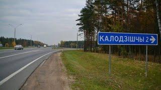 HYPERMAPS.DS Uruchcha-MTZ Minsk 396 marshrutni