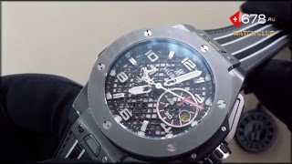 Hublot Big Bang King Ferrari Grey Ceramic 401 FX 1123 VR обзор оригинальных часов(Hublot Big Bang King Ferrari Grey Ceramic 401 FX 1123 VR обзор оригинальных часов. http://www.678.ru/i_shop/hublot/big-b...