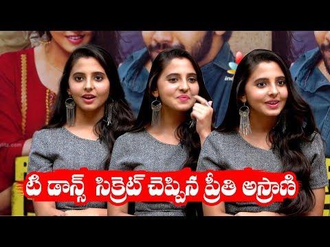 Preeti Asrani Reveals T Dance Secret || Pressure Cooker Movie Interview | Sai Ronak || IG Telugu