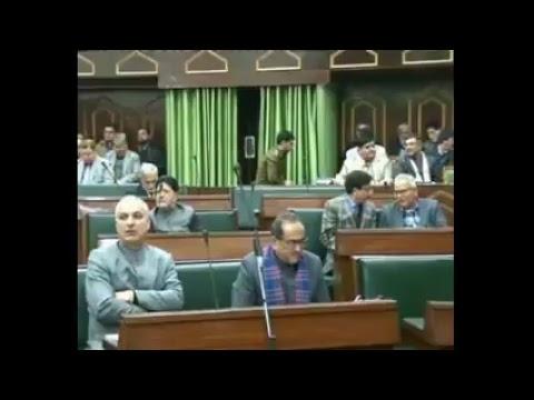 House Passes Grants Of Tourism Department Tassaduq Hussain Mufti