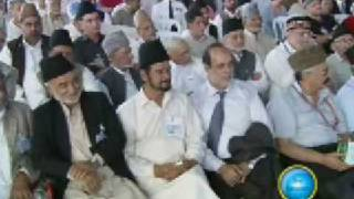 Jalsa Salana 2008 VIP Speeches - Part 1 (English)