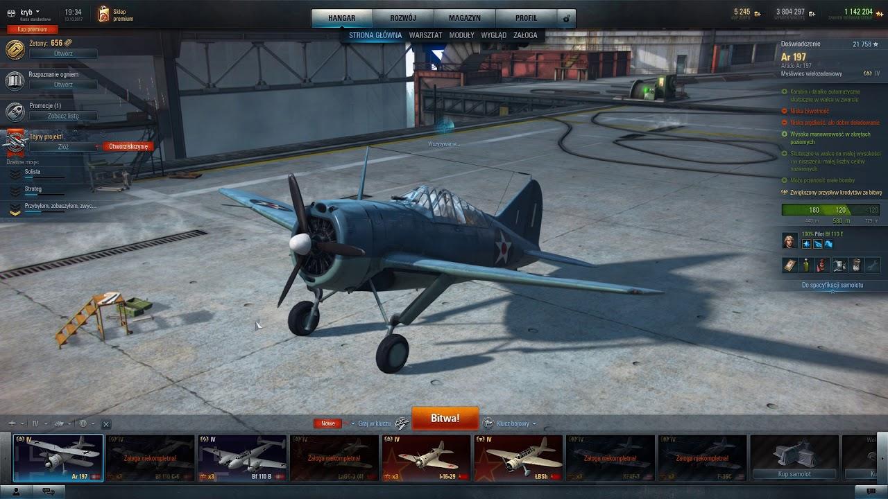 World Of Warplanes | Bonus codes for Fw56 and F2A-1