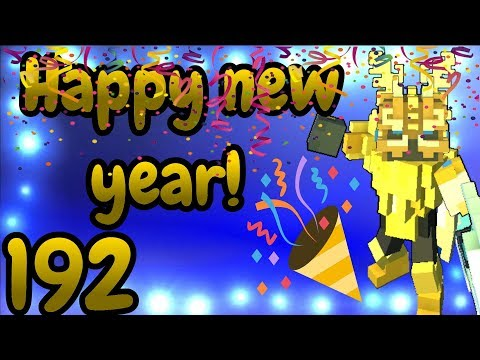HAPPY NEW YEAR! | Trove [192]