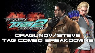 Tag Combo Breakdowns: Dragunov/Steve [TTT2]