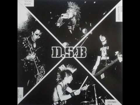 D.S.B:answer/not for sale(1998.japanese hardcore punk )