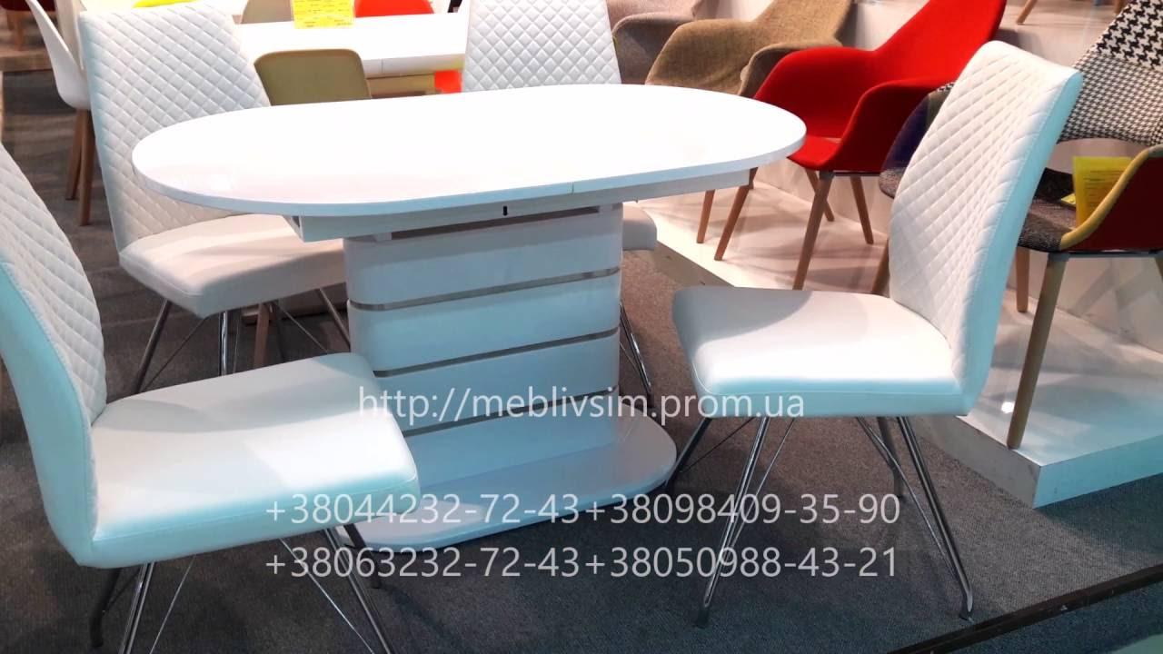Современные столы и стулья для кухни фото - YouTube