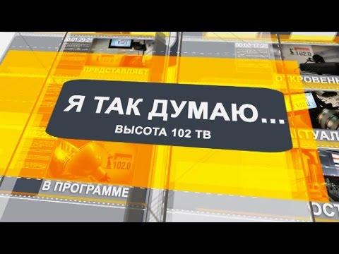 В Волгограде шоу-бизнес объединяется в профсоюз