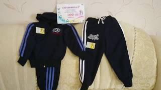 Видно-отзыв о покупке одежды ТМ