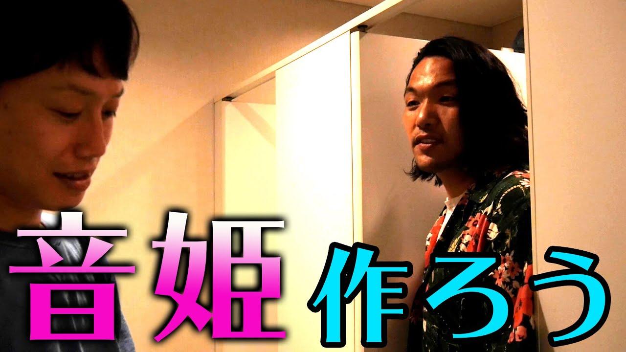 【リリープロデュース「オリジナル音姫を作ろう!】〜食事中の方は自己責任で〜