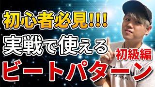 【初級編】momimaruビートボックスチャレンジ!!! | 日本一が教えるヒューマンビートボックス講座 | momimaruとビートボックスゲーム!!