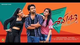 Shiva143 Movie  Theatrical Trailer | Sagarsailesh | Yeisha Adarah