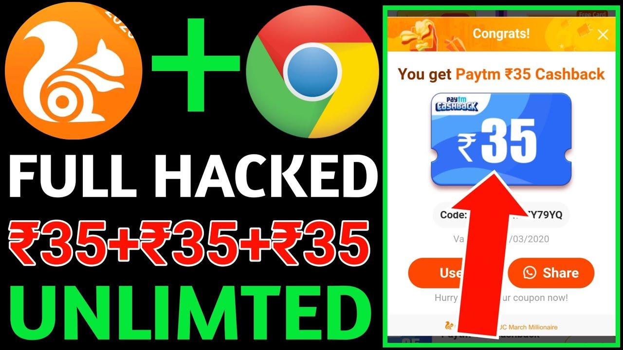 Uc Browser Unlimted Paytm Cash Trick | Uc Browser Se Paise Kaise Kamaye | Unlimted Paytm Cash Trick