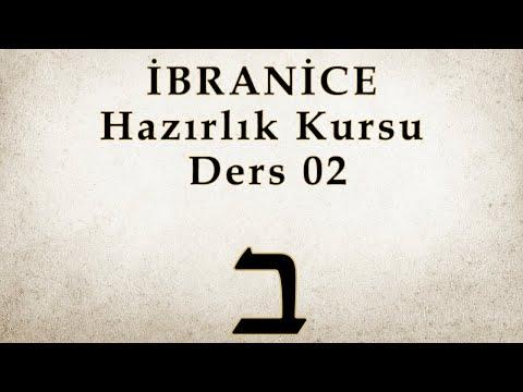 2019 Güz Dönemi - Hazırlık Kursu - Ders 02