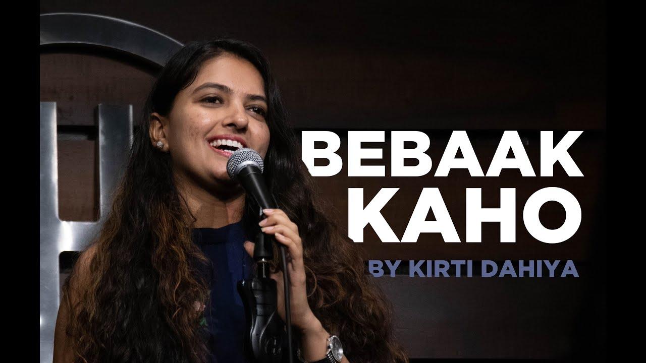 Bebaak Kaho by Kirti Dahiya   Hindi Poetry   The Habitat Studios