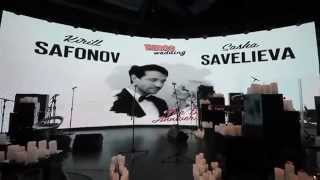 iLoveSweet на Годовщине свадьбы Александры Савельевой и Кирилла Сафонова