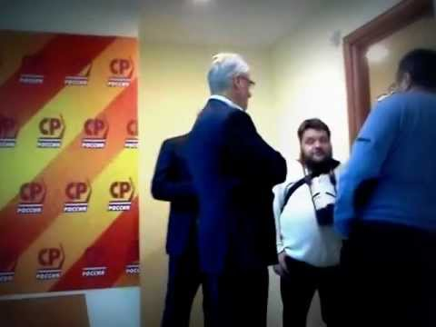 Вся ЭСЭР-овская рать. Ждут Михалыча. 27.11.2011.