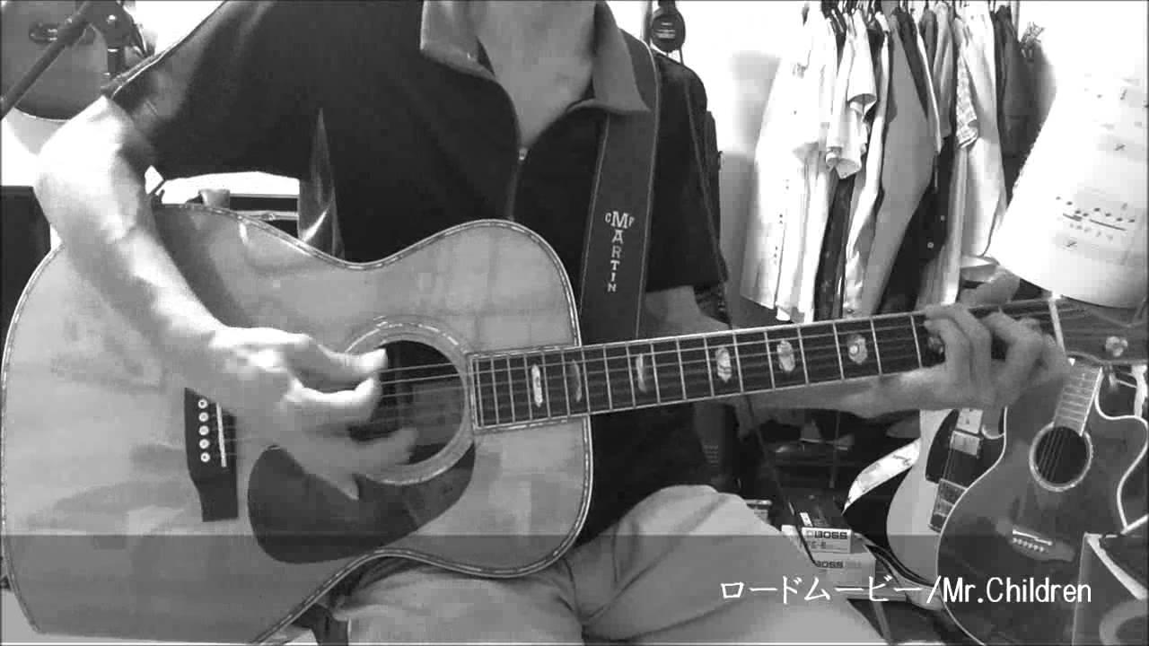 ロードムービー(カバー/Mr.Children/弾き語り) - YouTube