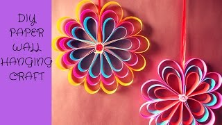 DIY wall hanging craft. Wall hanging paper craft. Art and craft.