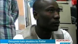 Omuyimbi kata akaabire ku poliisi lwa mwana