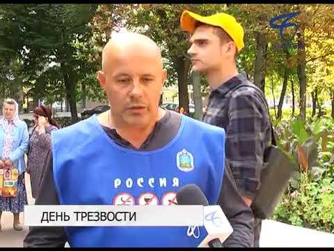 В «Обществе трезвости и здоровья» Белгорода состоят около 800 человек