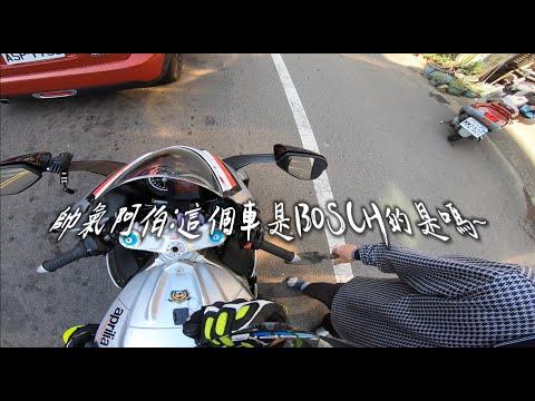 【GO!Ride】| 騎車日常 | 路上阿伯聊起來!肯定是位專業的老司機! |