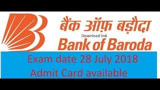 Bank of Baroda(BOB) 2018 Admitcard Available
