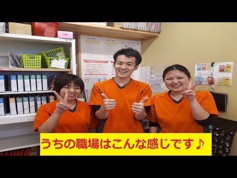 同僚介護職員 が妊娠したら・・・東大阪介護ケアーズサポート 相互チャンネル登録 登録返し sub4sub