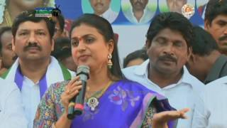 Vijayawada :YSRCP MLA Roja Road show and Public Speech in Alluru, Krishna District