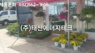 (주)태산에너지테크 농업용 전기온풍기 11kw  남양주…