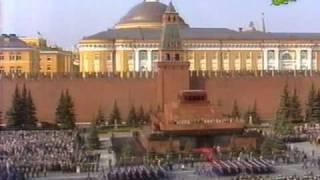 9 мая 1996г. Москва. Красная площадь. Военный парад.