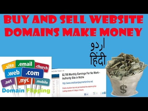 How to Buy and Sell Domain Names – How to Make Money Flipping Website Domain Names [urdu.Hindi]