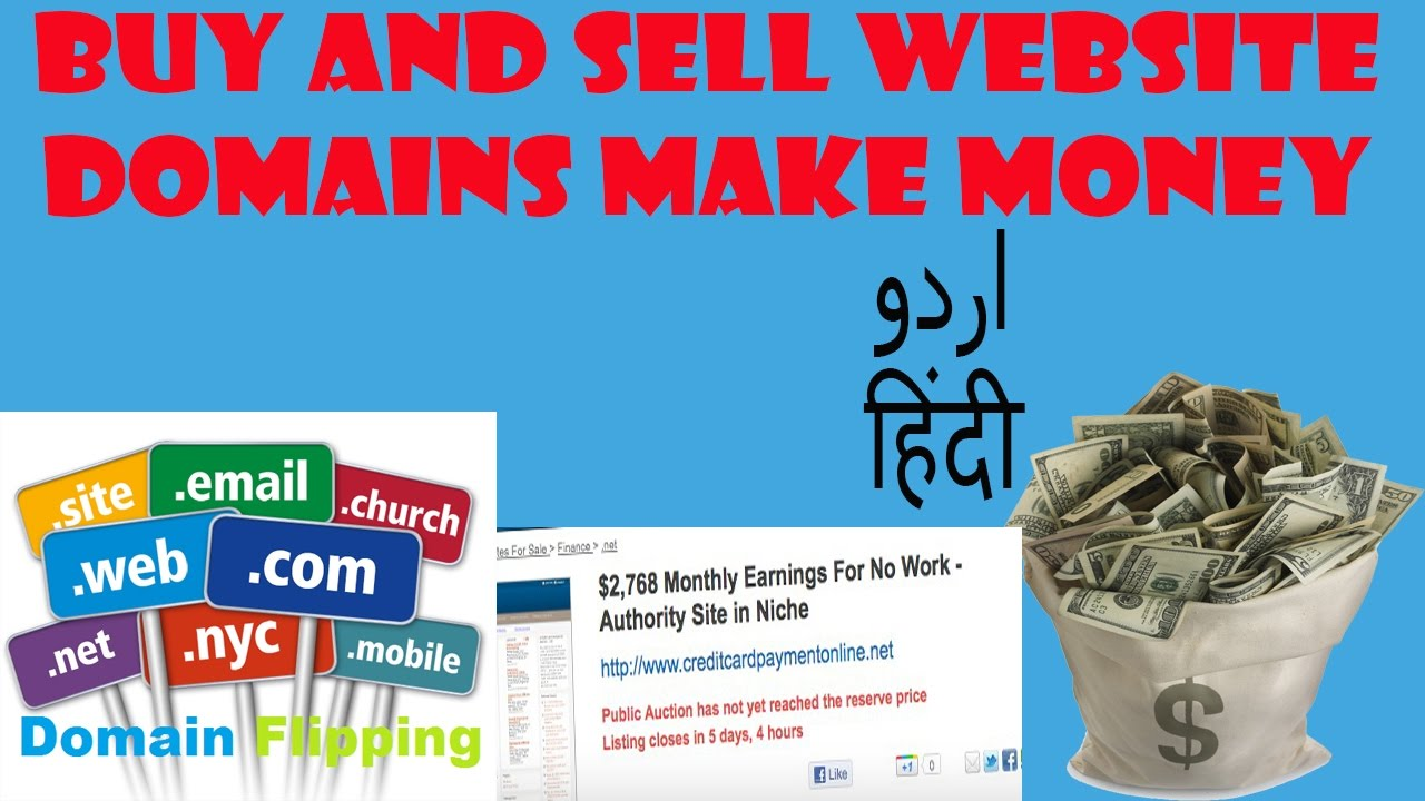 Sell web domain