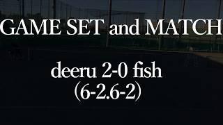 deeru vs fish - Singles Highlights FULL  version