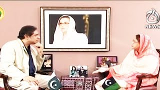 Aaj Rana Mubashar Ke Sath - 5 December 2017 | Aaj News