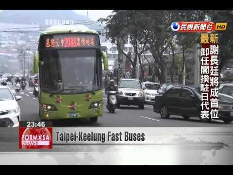 Taipei-Keelung Fast Buses