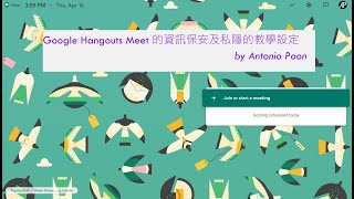 Publication Date: 2020-06-04 | Video Title: 2020-4-16 Google Hangouts Meet