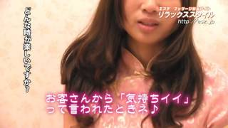 Repeat youtube video 【神田駅西口】Alice