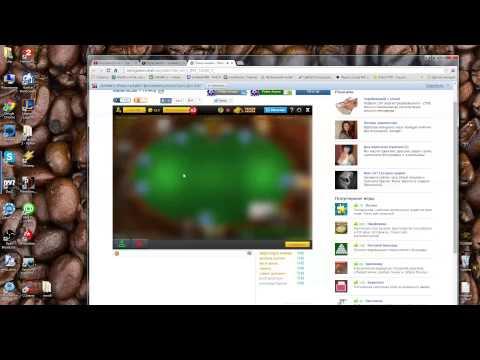2015 03 25 2 Покер майл ру на ничто по сети с Алексеем