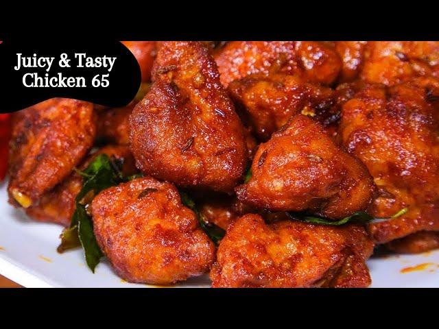 Delicious Juicy Chicken 65 #shorts