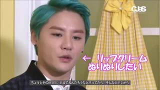 OnlyJYJ NO!TV5XQ Do not re-upload or edit. ジェジュン編 → https://y...