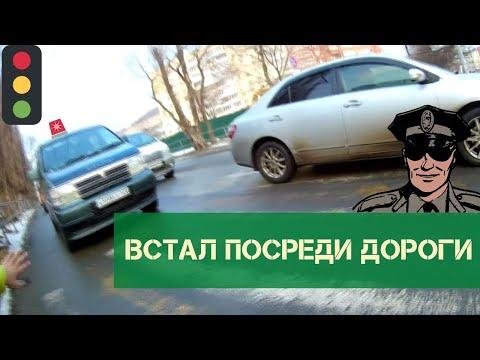 Парковка на тротуаре. Как перейти дорогу во Владивостоке. Платная парковка зло. Русская / Vlog 0620