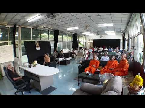 Lecture learning about oneself : ความเข้าใจความจริงของธรรมชาติ @Facebook Live LoongNgok