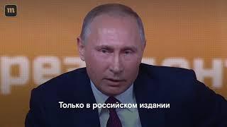 Навальный— это Саакашвили (помнению Путина)