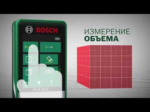 Обзор Дальномер BOSCH PLR 50 C