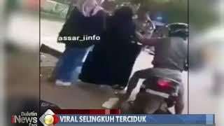 Video Wah!! Viral Video Anak Mengamuk Lihat Ibu Tertangkap Basah Selingkuh dengan Pria Lain - BIP 10/03 download MP3, 3GP, MP4, WEBM, AVI, FLV April 2018