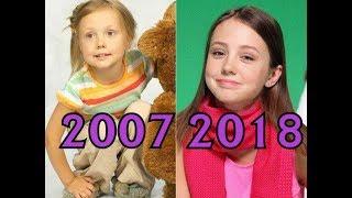 Актеры сериала Папины дочки! Как изменились с 2007 по 2018 год.