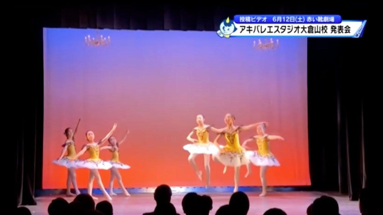 【放送の様子】大倉山校がTVに出ました!