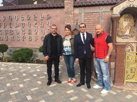 Карина и Артур Багдасаровы в гостях у армянской общины в Краснодаре