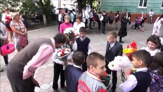 1 сентября 2015. Школа №6 Центрального района г.Тулы. 4 класс.