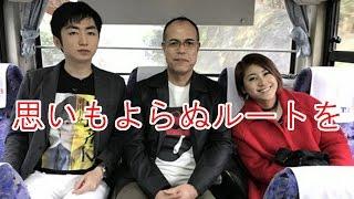 2007年10月にスタートし、俳優の太川陽介(58)と漫画家でタレ...